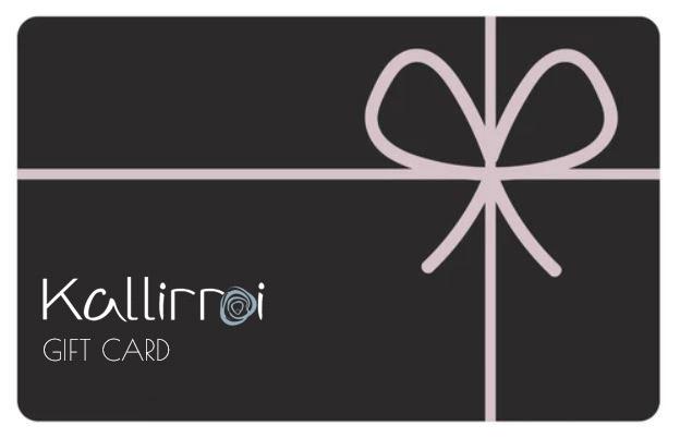 δωροκάρτα ηλεκτρονική δωροκάρτα e-gift δωρό